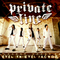Private Line - Evil Kneivel Factor