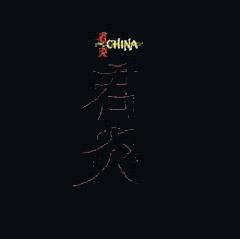 ChinaCD2