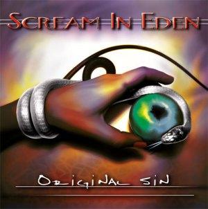 screamineden