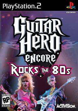 GuitarHero2.5
